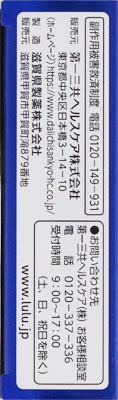 4987107609182 4