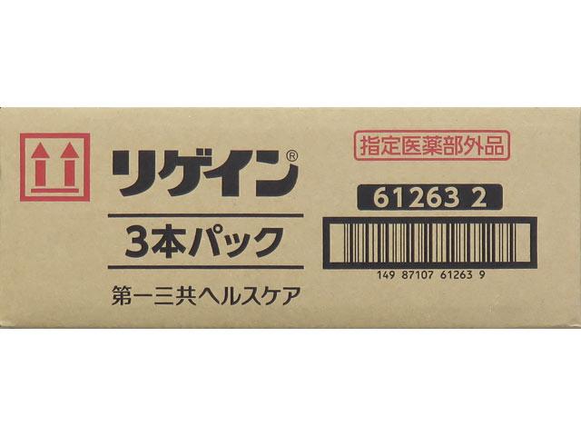 リゲイン 50ml×3本×16パック