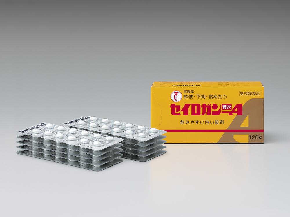 セイロガン糖衣A 120錠