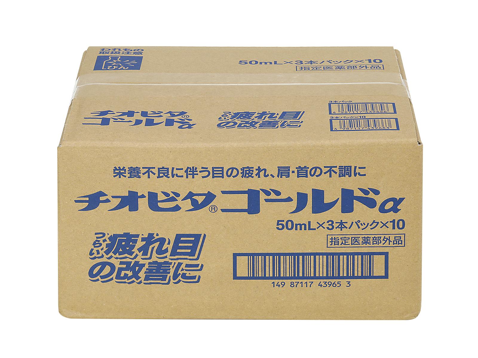 チオビタゴールドα(P) 50mlX3X10