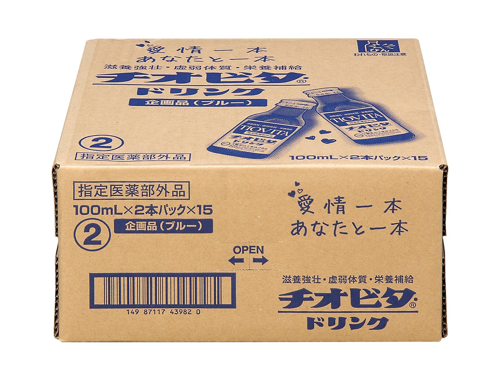 チオビタ・ドリンク 100ml×2本x15 ブルー