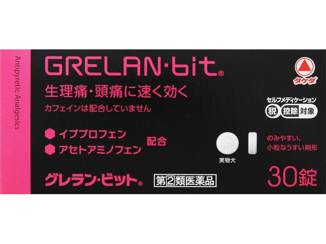 グレラン・ビット 30錠
