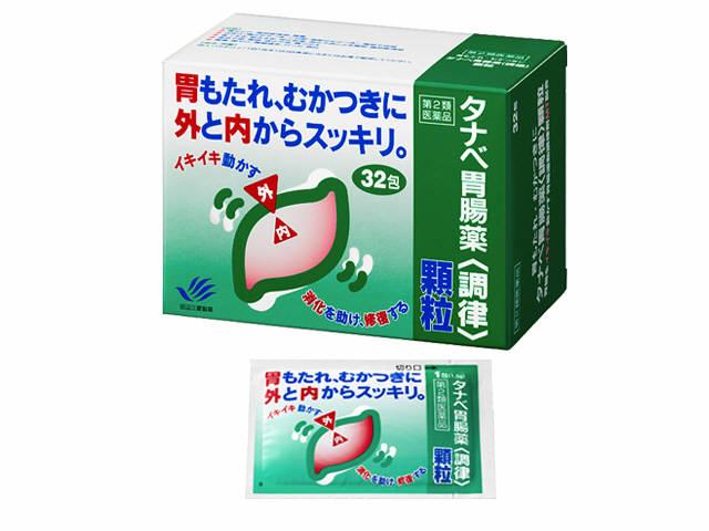 タナベ胃腸薬<調律>顆粒 32包