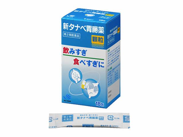 新タナベ胃腸薬顆粒 18包