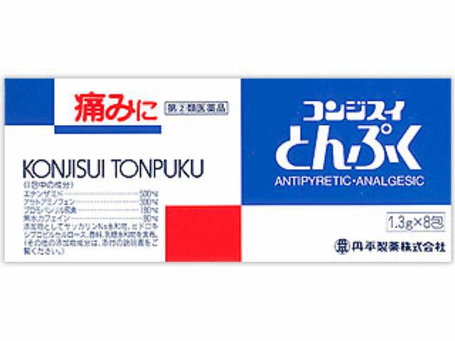 コンジスイとんぷく 8包