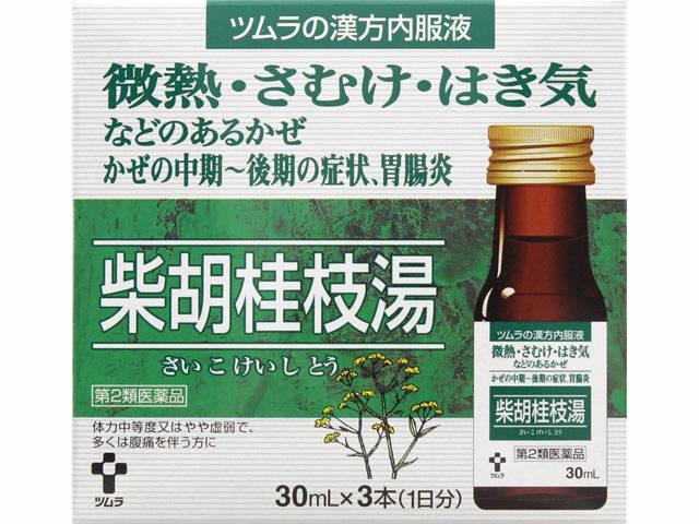 ツムラ漢方内服液柴胡桂枝湯S 30ml×3本