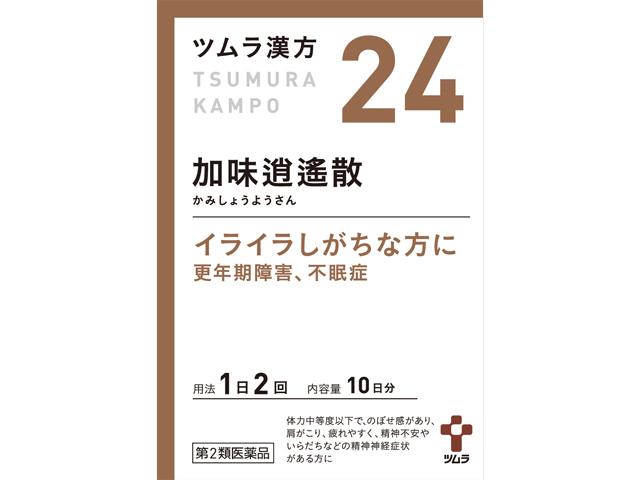 ツムラ漢方加味逍遙散エキス顆粒 20包