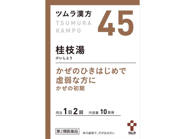 ツムラ漢方桂枝湯エキス顆粒 20包