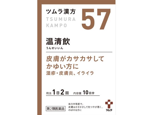ツムラ漢方温清飲エキス顆粒 20包
