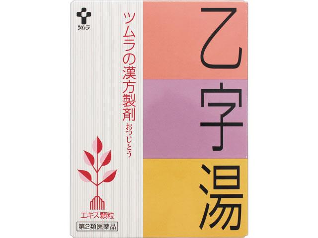ツムラ漢方乙字湯エキス顆粒 24包