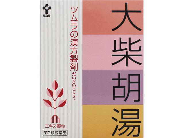 ツムラ漢方大柴胡湯エキス顆粒 24包