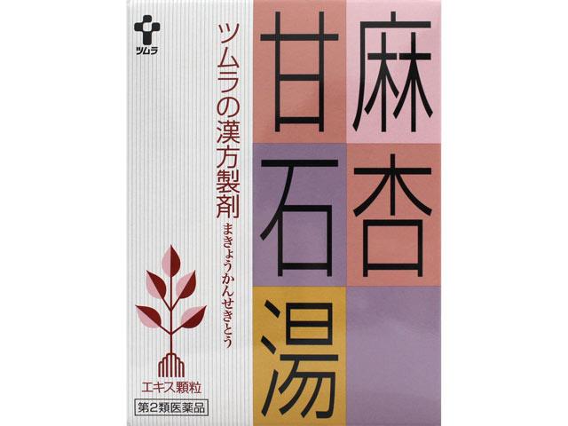ツムラ漢方麻杏甘石湯エキス顆粒 24包