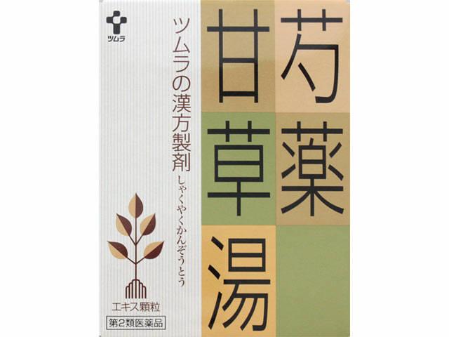 ツムラ漢方芍薬甘草湯エキス顆粒 24包