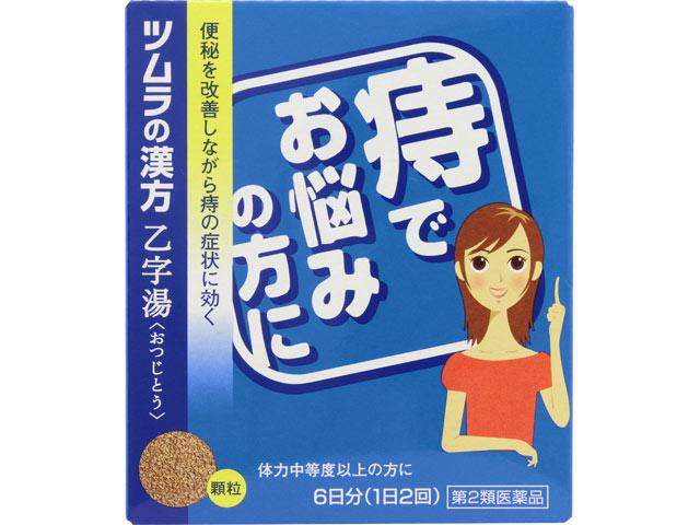 ツムラ漢方乙字湯エキス顆粒 12包