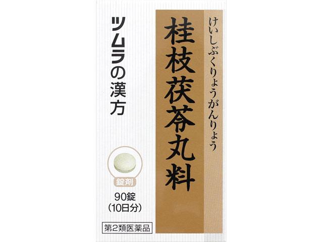 ツムラ漢方桂枝茯苓丸料エキス錠A 90錠