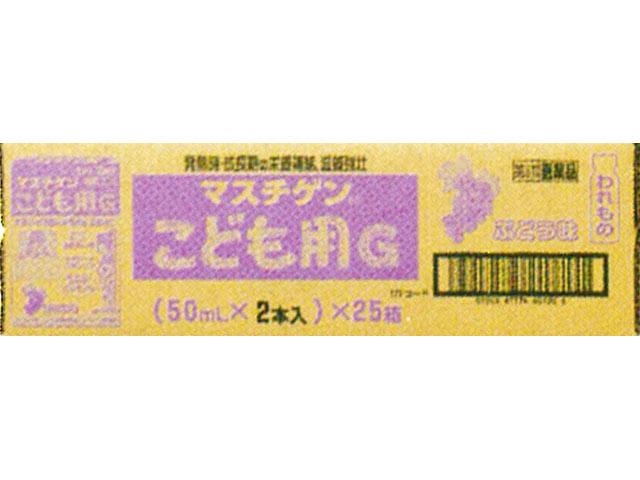 マスチゲンこども用G 50ml×2本×25箱