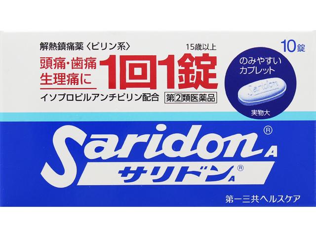 サリドンA 10錠