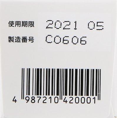 4987210420001 6