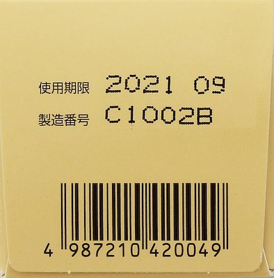 4987210420049 6