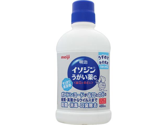 イソジンうがい薬C 480ml