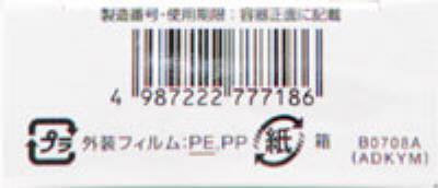 4987222777186 6