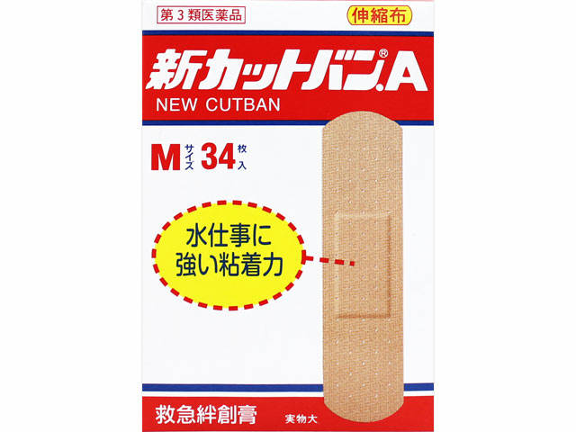 新カットバン.A伸縮布 Mサイズ 34枚