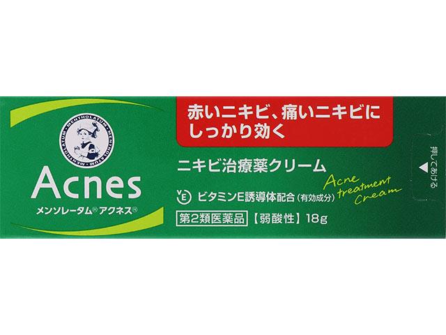 メンソレータムアクネスニキビ治療薬 18g