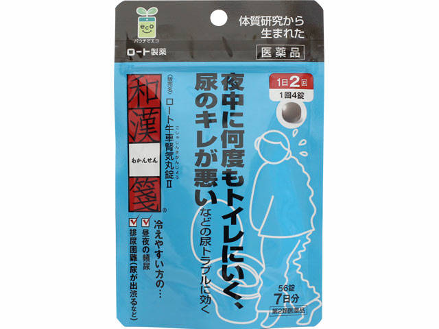 ロート牛車腎気丸錠Ⅱ 56錠