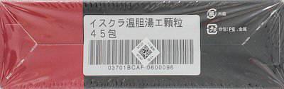 4987249102114 6