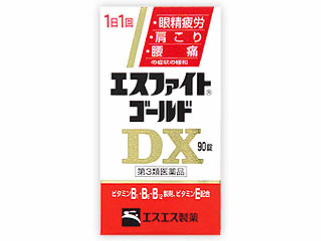 エスファイトゴールドDX 90錠