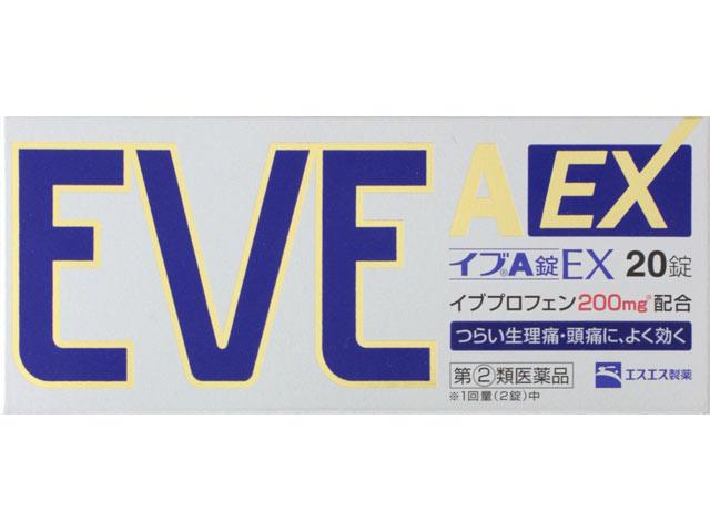 イブA錠EX 20錠