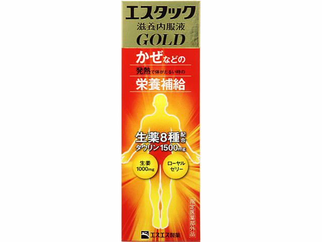 エスタック滋養内服液GOLD 50ml