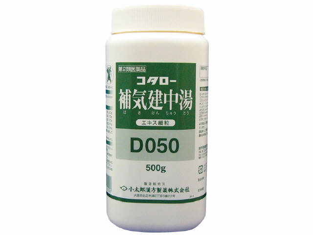 (匙)補気建中湯エキス細粒G500g