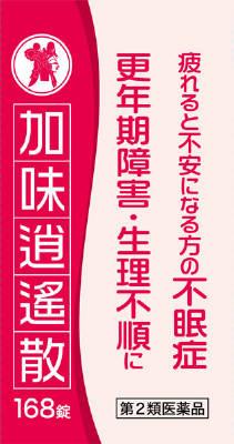 加味逍遙散エキス錠N「コタロー」 168錠