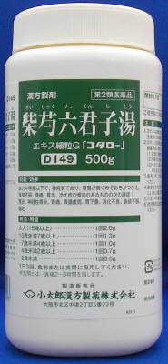 (匙)柴芍六君子湯エキス細粒G「コタロー」500g