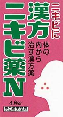 漢方ニキビ薬N「コタロー」 48錠
