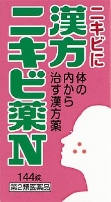 漢方ニキビ薬N「コタロー」 144錠