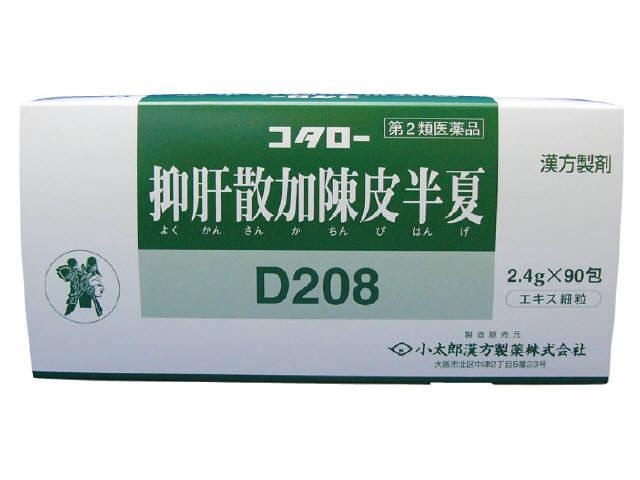 (匙)抑肝散加陳皮半夏エキス細粒G90包