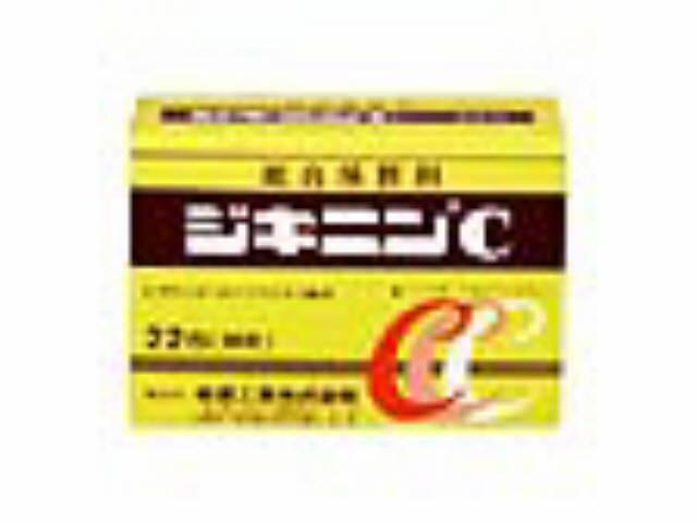 ジキニンC 16包
