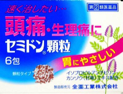 セミドン顆粒 6包
