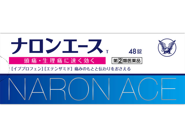 ナロンエースT 48錠