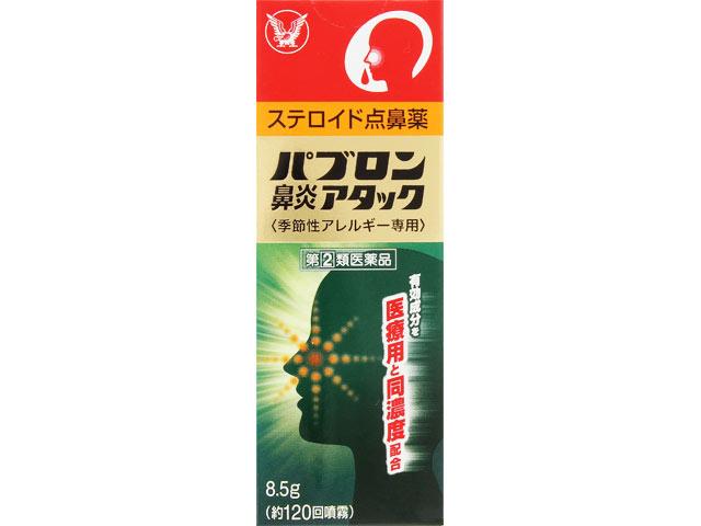 パブロン鼻炎アタック<季節性アレルギー専用8.5g