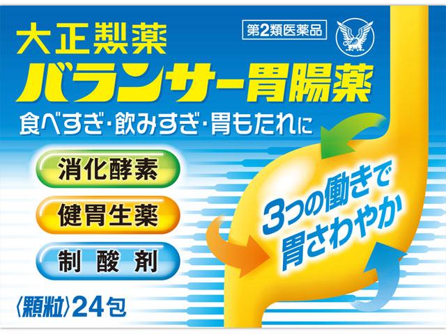 バランサー胃腸薬 24包