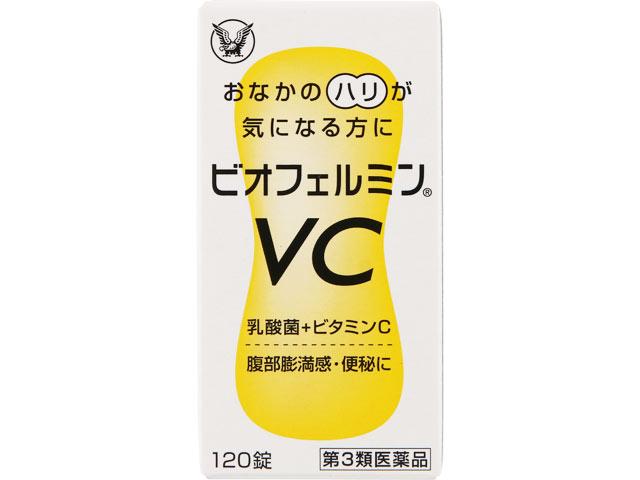 ビオフェルミンVC 120錠