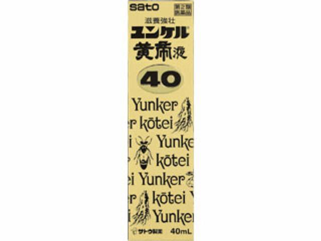 ユンケル黄帝液40 40ml
