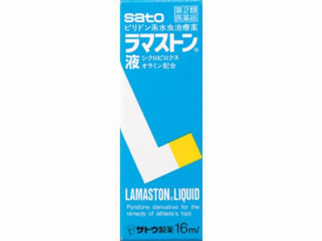 ラマストン液 16ml