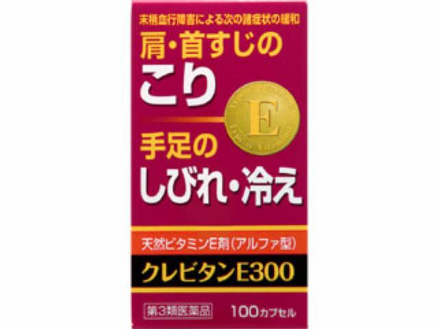クレビタンE300 100cp