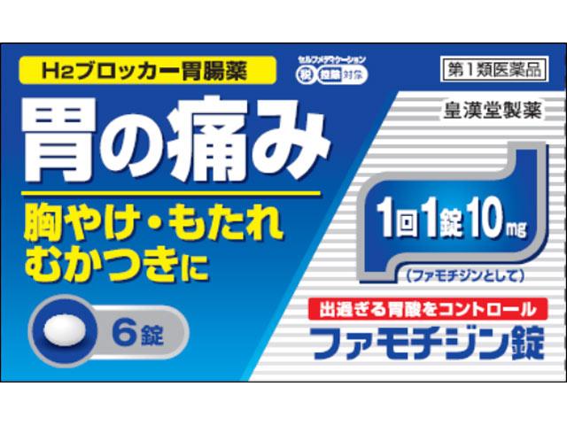 ファモチジン錠「クニヒロ」 6錠