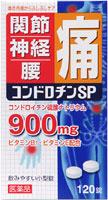 コンドロチンSP 120錠