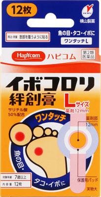 ハピコムイボコロリ絆創膏ワンタッチL 12枚